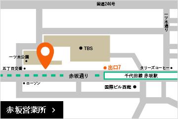 赤坂営業所の地図