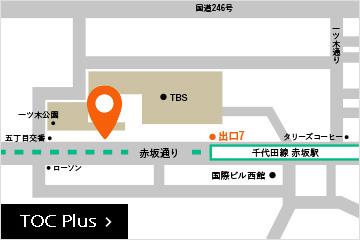 TOCPLUSの地図