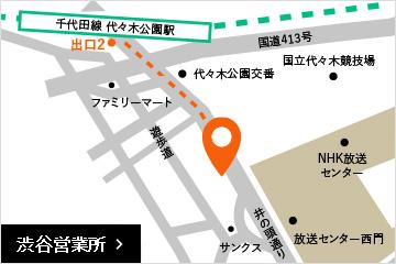 渋谷営業所の地図