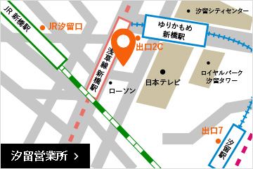 汐留営業所の地図
