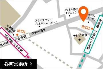 谷町営業所の地図