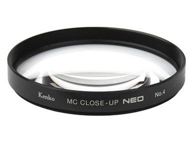 Kenko 77S MC C-UP NEO NO4